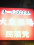 P1002394.JPG