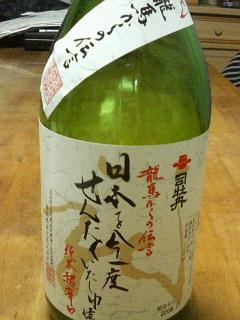 image/morimachi-2009-02-23T16:58:38-1.jpg